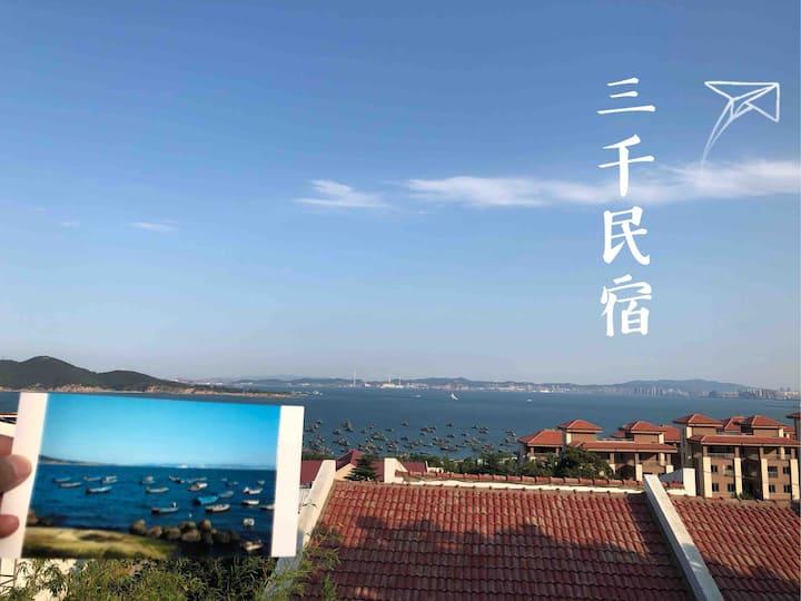 空调开放「三千民宿」一间坐落在半山上的海景别墅