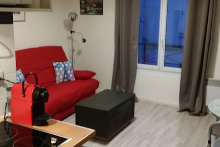 Small studio near Tour Eiffel - Paris - Apartemen