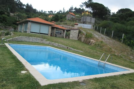 Casa das Carvalhas - Vila