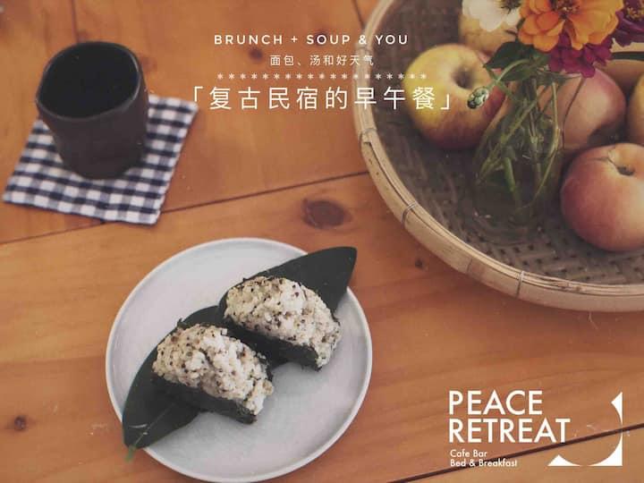 Peace Retreat是但咖啡+  咖啡师打造的民宿 | 复古怀旧 | 北欧日式 | 双人房