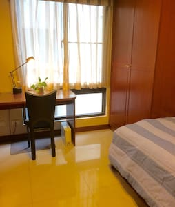 Cozy private room, single bed, Room 1 - Shulin District