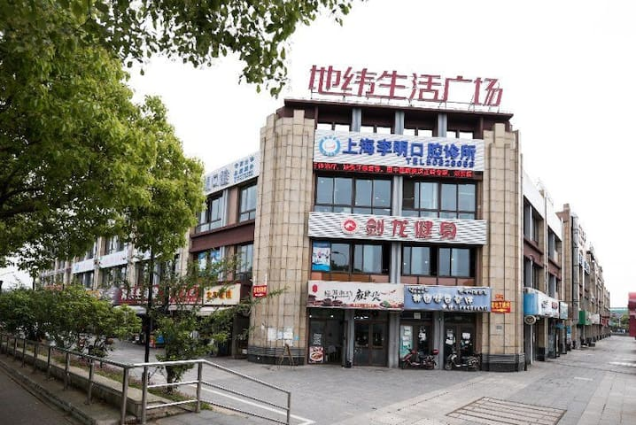 小区出来有个小广场,华联超市,理发店,菜场