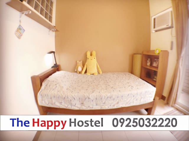 Backpacker Hostel Shared Bath & Balcony - Single