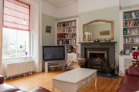 Lovely  Victorian House in leafy quiet suburb - Rathgar - Rumah