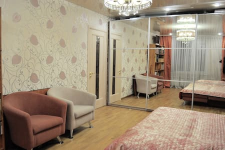 Cosy room near Moscow center - Appartamento