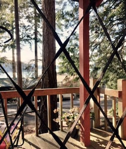 Kahlo Cottage, Eclectic Rural w/Water View - 康纳镇(La Conner) - 独立屋