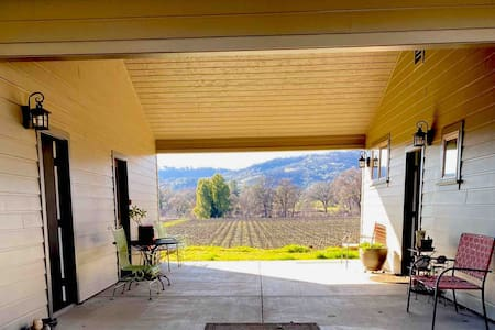 Vineyard View Studio