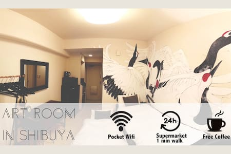 Stylish and Artistic Studio Close to Shibuya Sta. - Shibuya-ku - Apartment