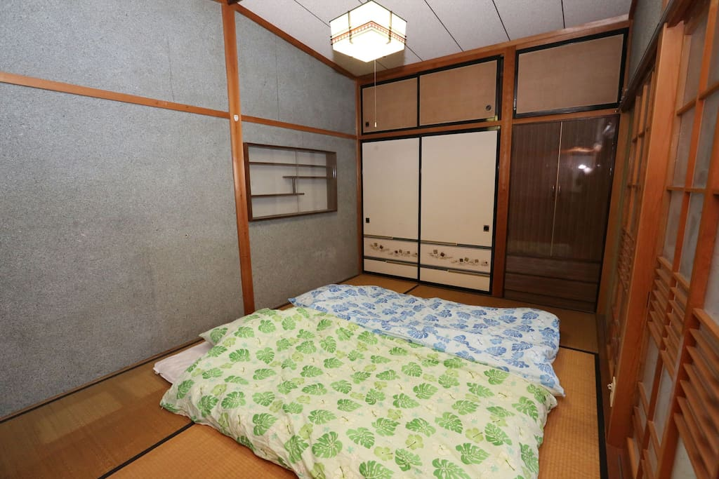 The room is japanese room