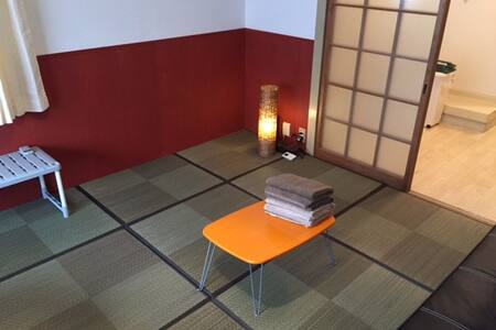 GION area! 1min to SANJO station - Kyōto-shi - Appartement
