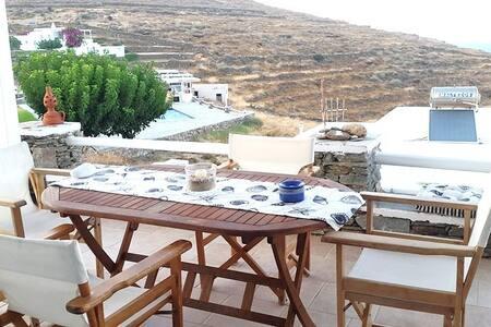 Irilena's  guest house - Faros