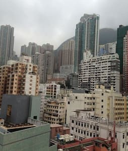 Whole Flat (Near Man Mo Temple) - Hong Kong - Apartment