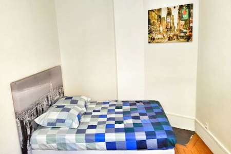 Great Private Bedroom South of Paris Metro #4