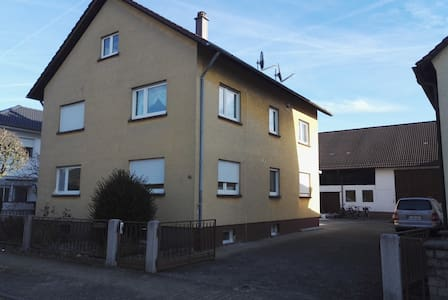 Location close to KIT university of Karlsruhe - Linkenheim-Hochstetten