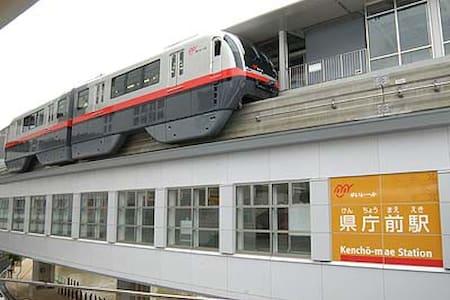 国際通り付近最上階の1室B - Naha-shi - Apartment