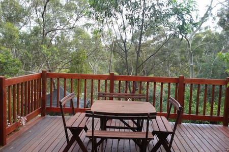 Hills friendly accommodation - Belair