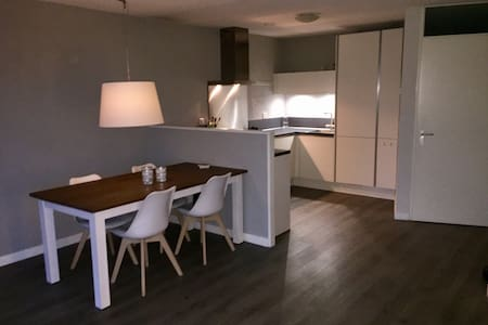 Gezellig appartement in het centrum - Zoetermeer