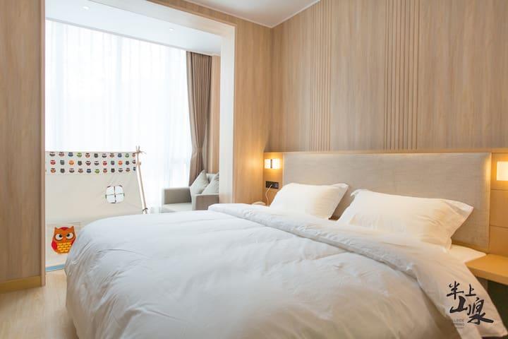 Hillsidespring Resort Entire Condominium