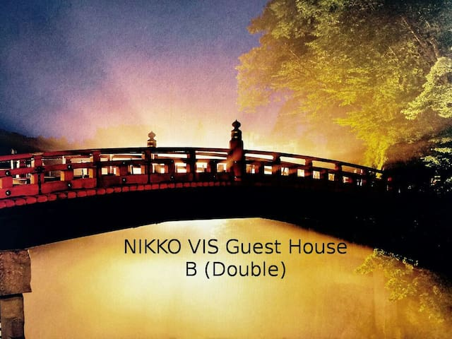 NIKKO ーVIS Guest houseー B (Double bed) 東武日光駅徒歩1分 - Nikkō-shi - Loft