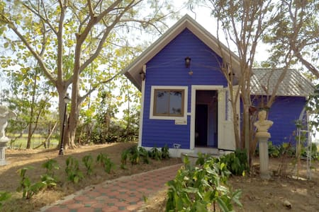 Southampthon : Bungalow in the Gdn - Mueang Kaeo