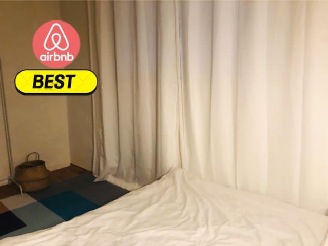 Cozy QueenBedroom in the Itaewon2