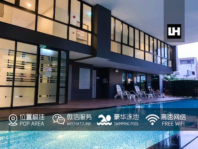 【L House】位于宁曼路Nimman,泳池,健身房!靠近Maya,古城Old City。마야