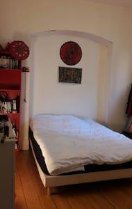Belle chambre centre ville - Strasbourg - Apartemen