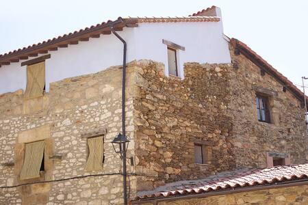 Casa Rural La Grulla Dorada - Perales del Puerto - Rumah