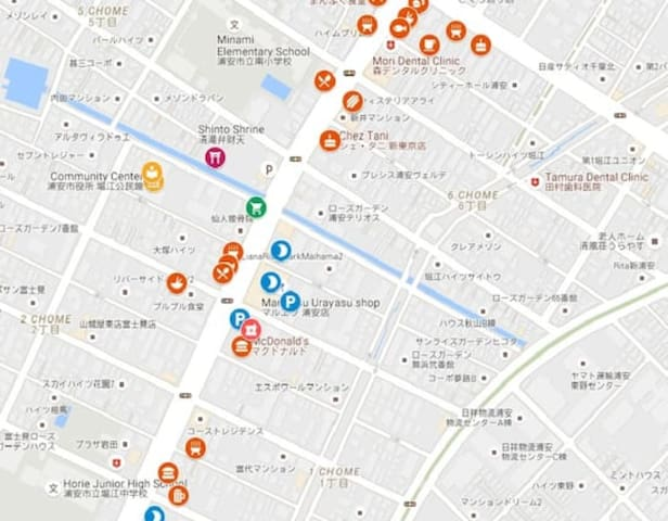 Guidebook for 浦安市