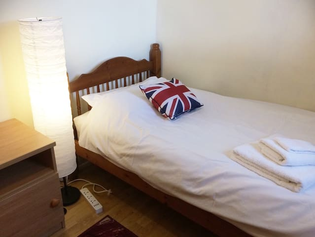 Single Room nr City Center + Breakfast & Bike - Oxford - Ház
