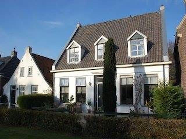 Sfeervol logeren in eilander woning - Schiermonnikoog - Apto. en complejo residencial