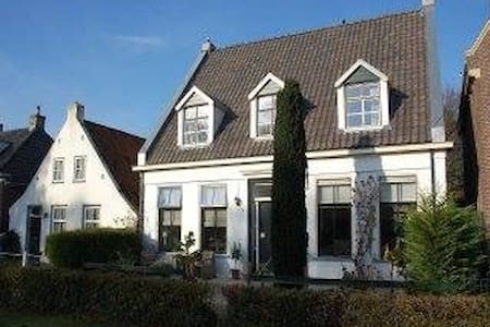 Sfeervol logeren in eilander woning - Schiermonnikoog