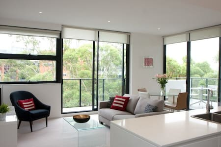 New Executive Style w/ Pool and Gym Access MP001 - Macquarie Park - Leilighet