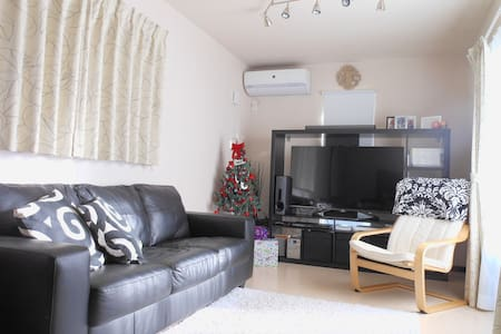 Clean and cosy new house - Sagamihara - House