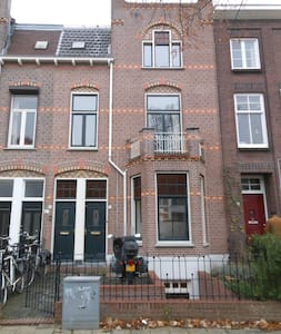 Independent Basement Apartment - Nijmegen