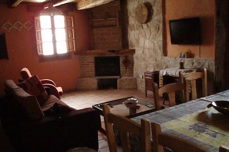 apartamento rural - Fompedraza