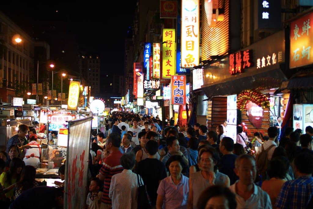 寧夏夜市 (Night food market)