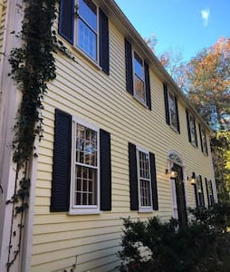 The Porch House - 시추에이트(Scituate)