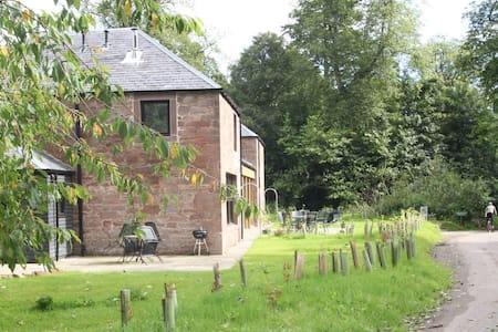 Beautuful cottage in woodland estate - Angus