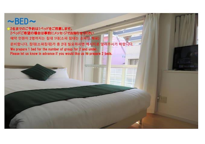☆(402)Walk 5min to Kagoshima chuo sta, Max 4ppl