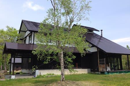 山と湖を臨む家 - 耶麻郡 - บ้าน