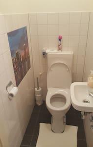 A nice room in city of Weert - Weert - Apartment - 2