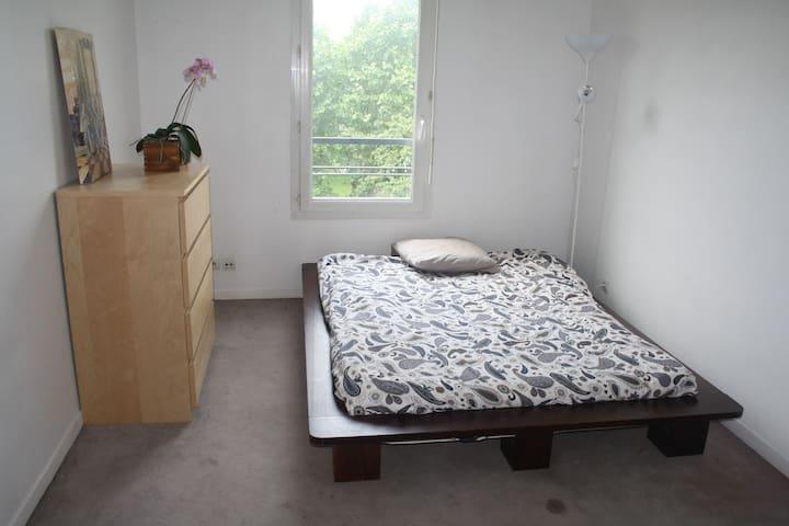 Saint-Denis: chambre à deux pas du stade de France - 聖但尼 - 公寓