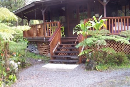 THE BIG ISLAND RAINFOREST COTTAGE