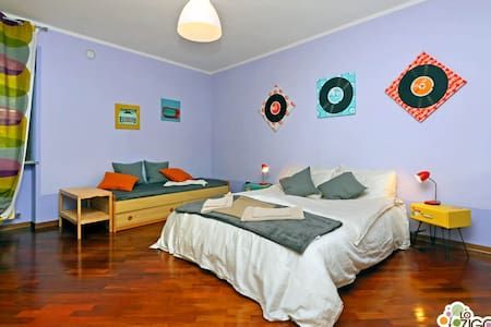 Lo Zigolo Bed and Breakfast - C2 - Roasio, Frazione Prucengo