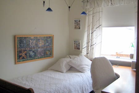 Single room in Beautiful and sunny  - Reykjavík