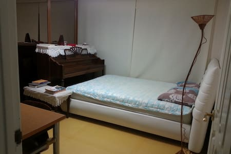A part of big APT near East coast - Pohang-si - Bed & Breakfast
