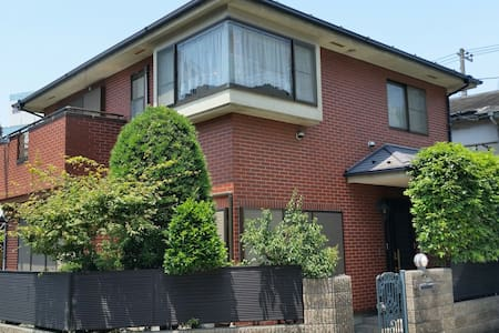 Relaxing & clean 2 story house.  - Yokosuka-shi