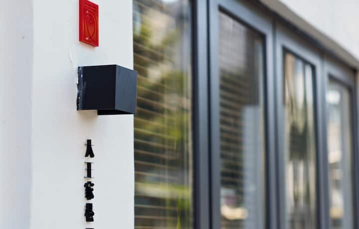 【乔麦的年画客厅】姑苏城内北寺塔下非遗主题的年画民宿
