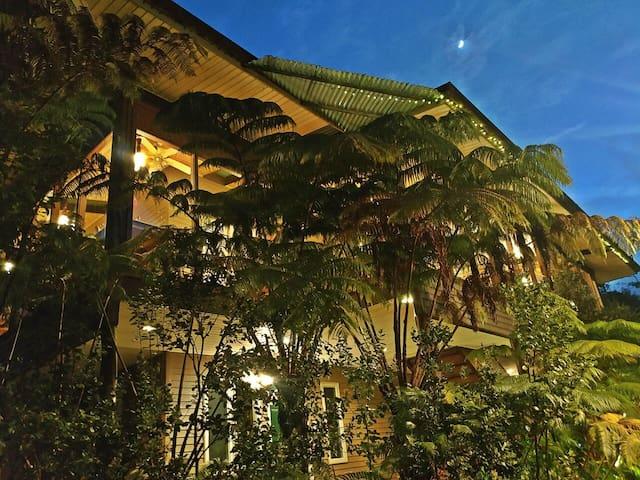 Volcano Inn - B&B 2